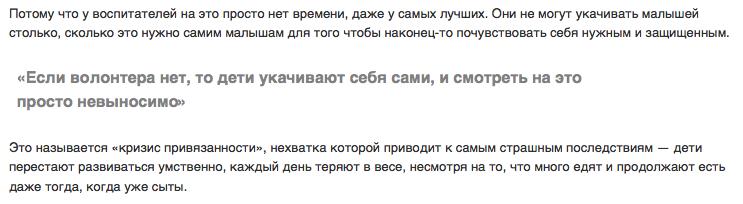 Снимок экрана 2014-07-23 в 20.06.58