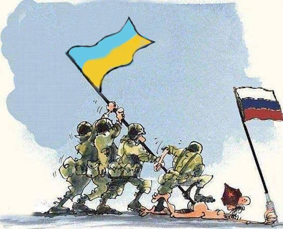 ukr_victory