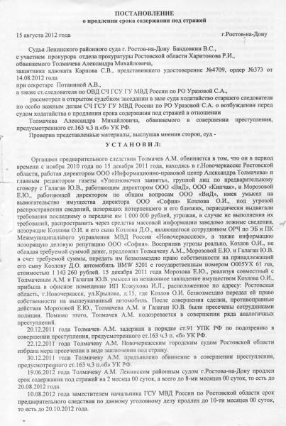 File1778