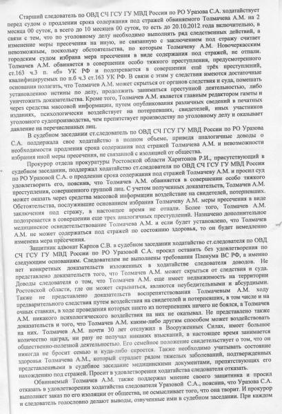 File1779
