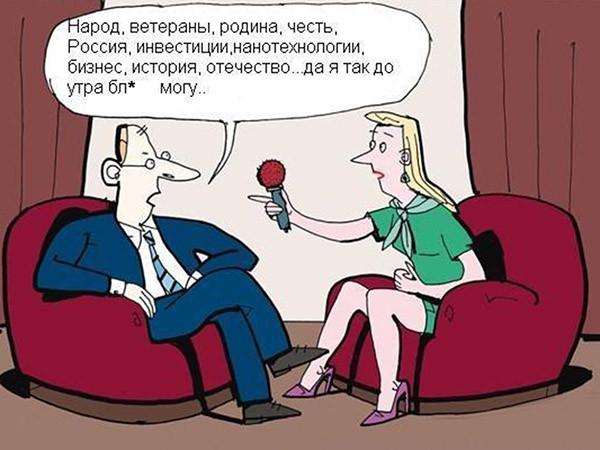 dlya_i