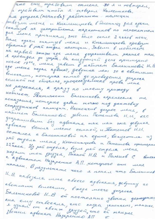 Писаренко10001