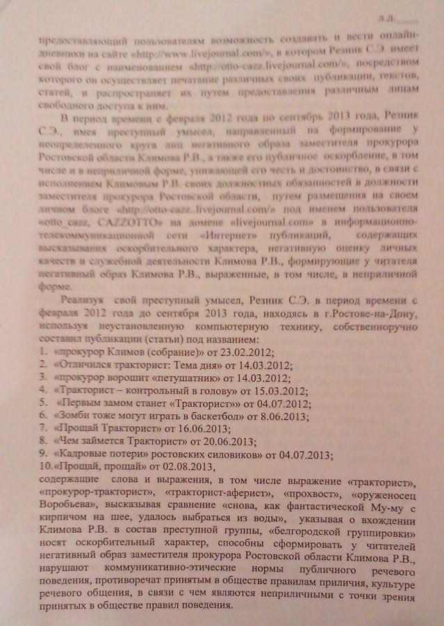 IMG_20130927_222431
