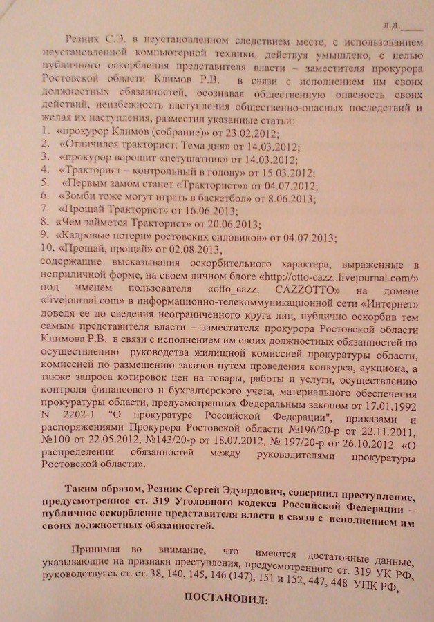 IMG_20130927_222501