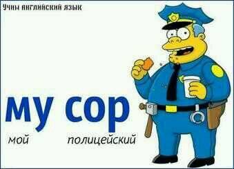 das polizei