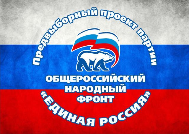 герб ростовской области в векторе