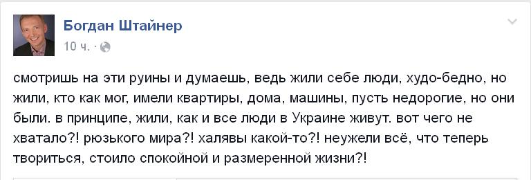Защита Надежды Савченко считает маловероятным обмен украинской летчицы на пленных российских военных - Цензор.НЕТ 9795