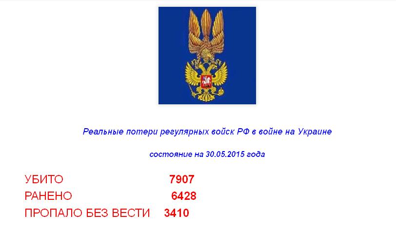2015-05-31_002933