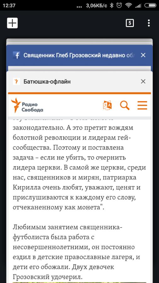 Screenshot_2018-04-15-12-37-04-160_com.android.chrome
