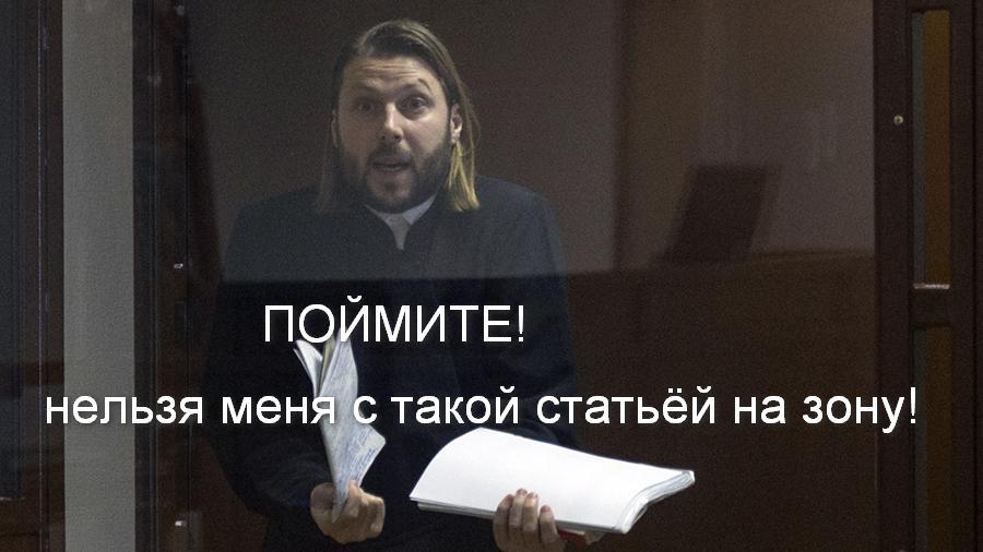 RI097.HR_.ru_
