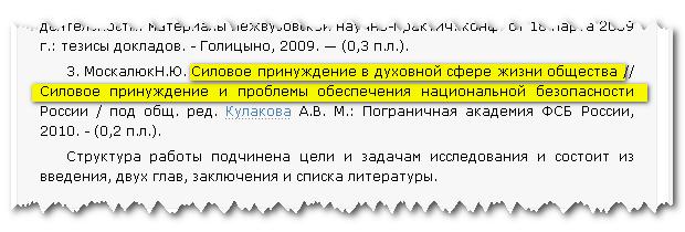 2014-04-05_102528