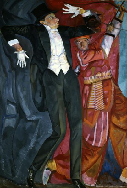 Портрет-В.-Мейерхольда-1916-год
