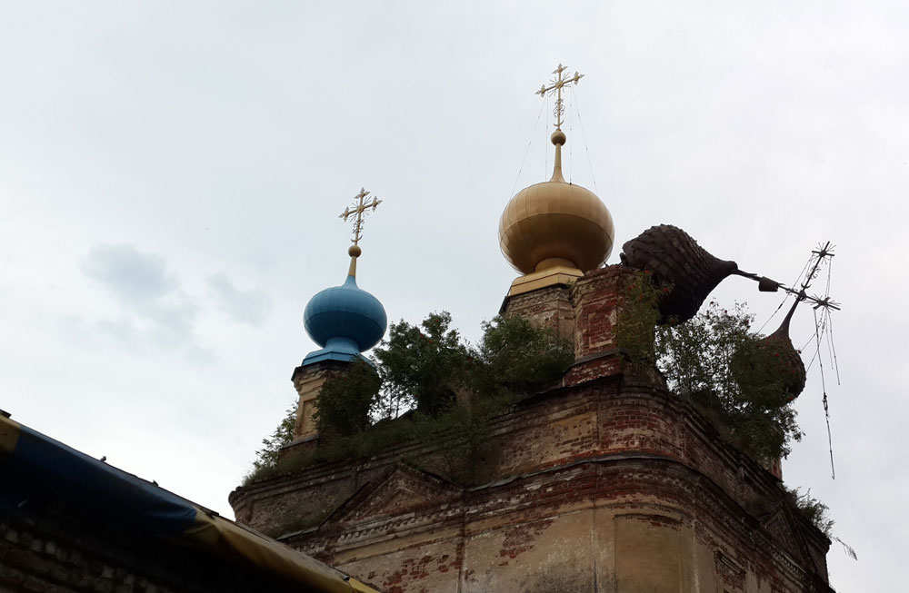 Уславцево. Церковь Богоявления Господня.