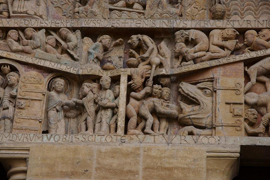 Фрагмент портала Церкви в Конке