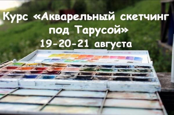 ydjtjauAN4Y.jpg
