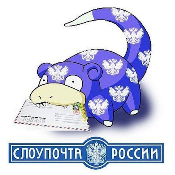 slowpochta