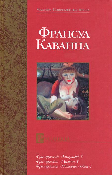 русачки