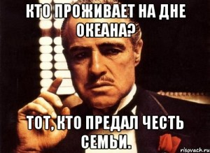 krestnyy-otec_27419361_orig_