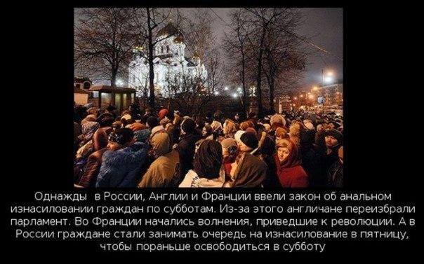 россия-изнасилование-песочница-726271