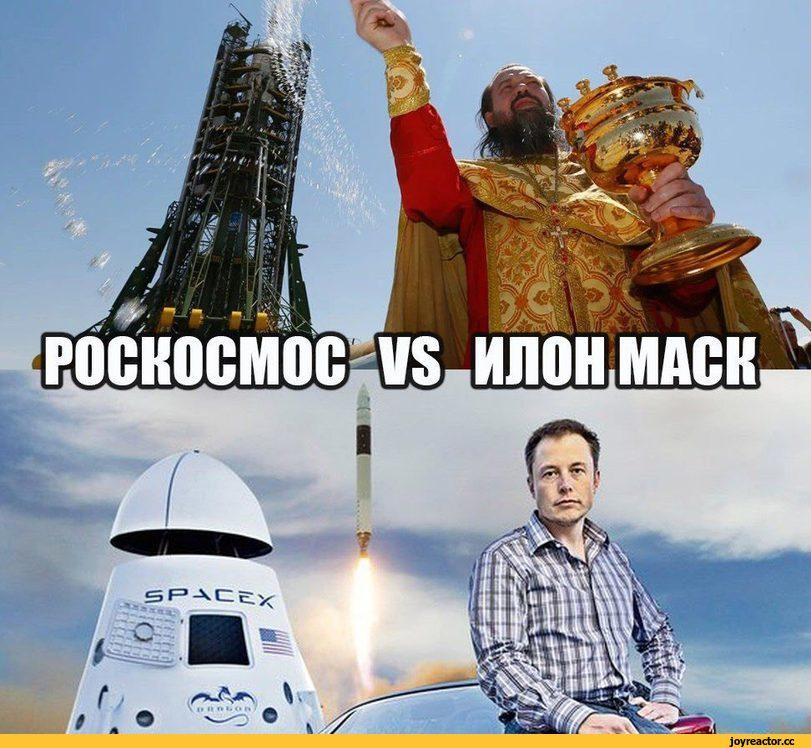 anon-Илон-Маск-роскосмос-4128282.jpeg
