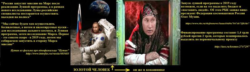 Вова в космосе.jpg