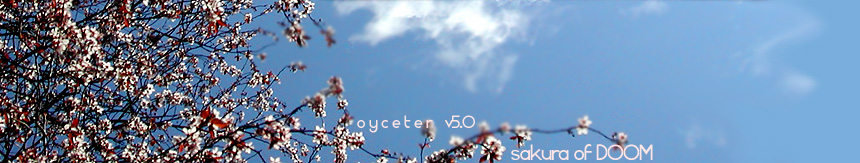 Oyceter v5.0: Sakura of DOOM