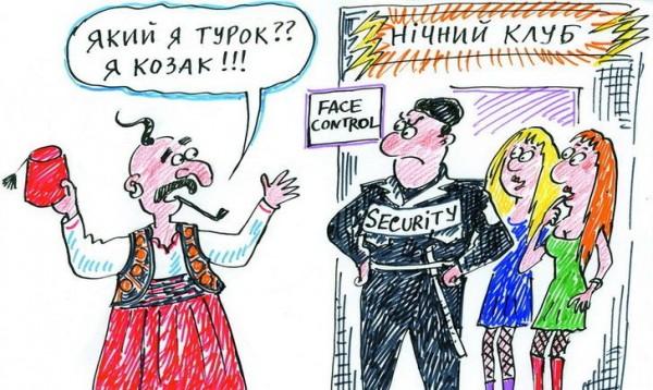 Секс Малолетков Бесплатно