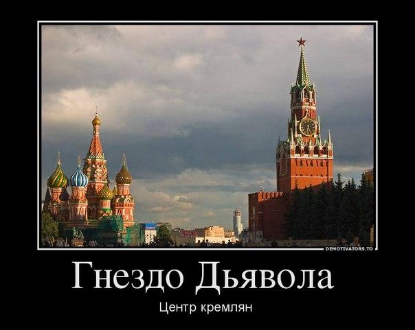 МИД просит Россию допросить генерала ФСБ об обстоятельствах его пребывания в Киеве во время расстрела Майдана - Цензор.НЕТ 1052