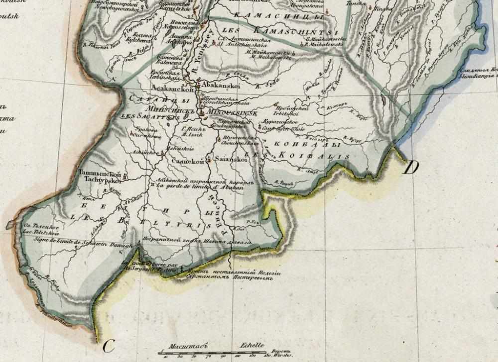 Енисейская губерня 1825_cr_cr_cr