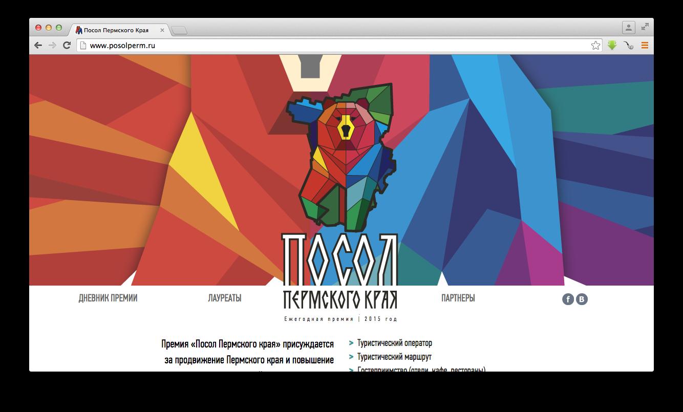 Site-screenshot
