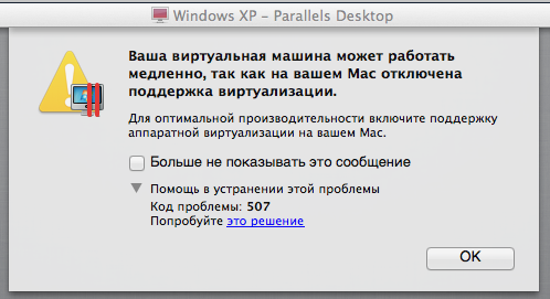Снимок экрана 2013-10-28 в 9.48.54