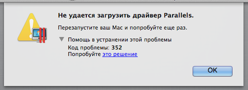 Снимок экрана 2013-10-28 в 9.50.18