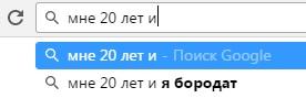 Мне_20