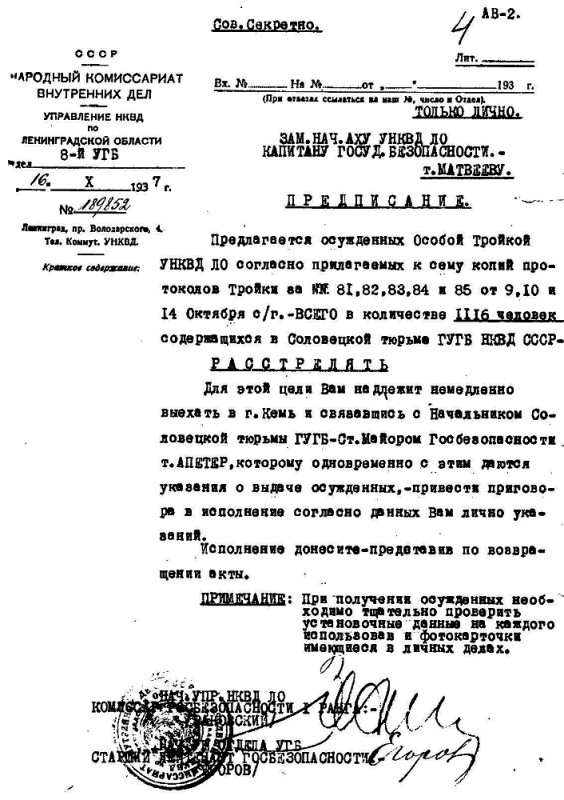 https://ic.pics.livejournal.com/p_balaev/72782696/46975/46975_800.jpg