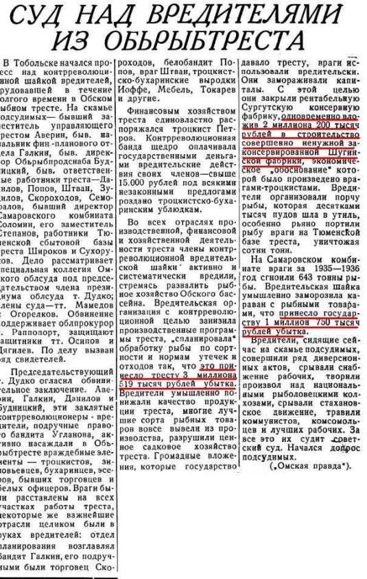 Пиропатронная катастрофа российской армии