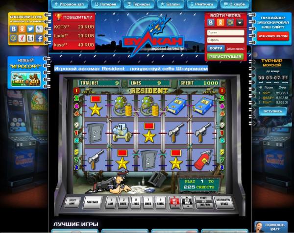 Онлайн казино европейские