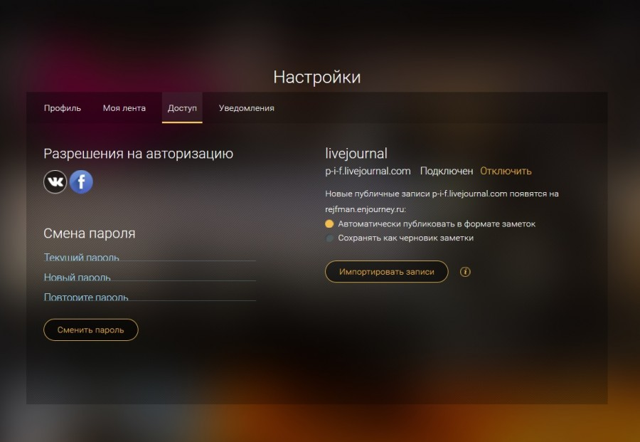 enjourney.ru