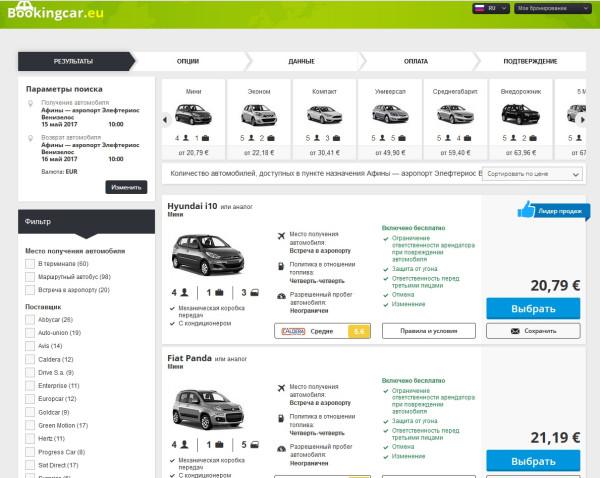 Прокат авто в Греции