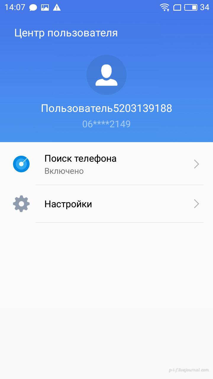 S70626-140730.jpg