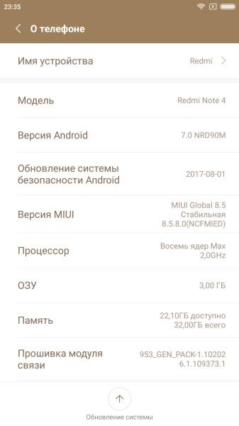 Screenshot_2017-09-27-23-35-39-363_com.android.settings.jpg