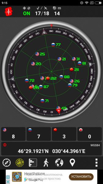 Screenshot_2017-09-30-09-15-33-273_com.androits.gps.test.free.jpg
