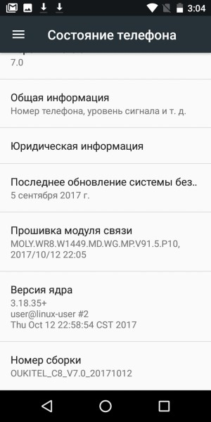 Screenshot_20171120-030439.jpg