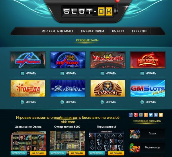 Онлайн казино, играть на реальные деньги?