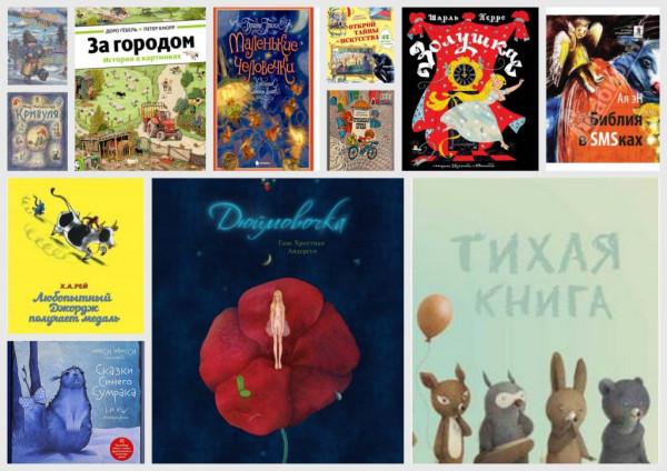 книги декабрь