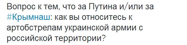 артобстрел россией украины