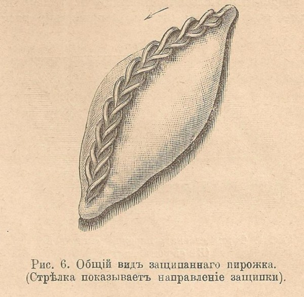 Илл 11