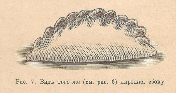 Илл 12