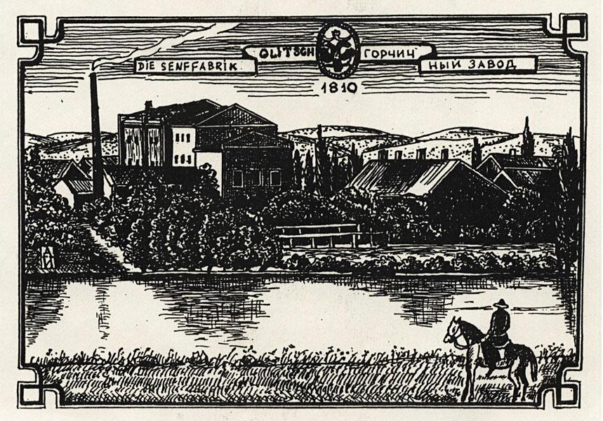 Фабрика Глича 1810
