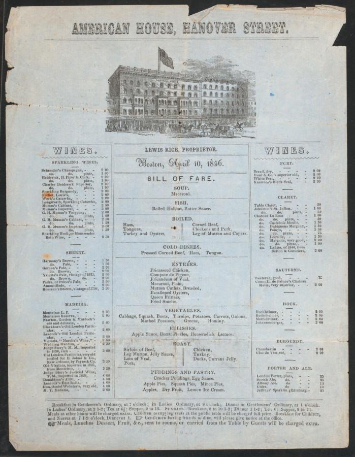 Меню 1850