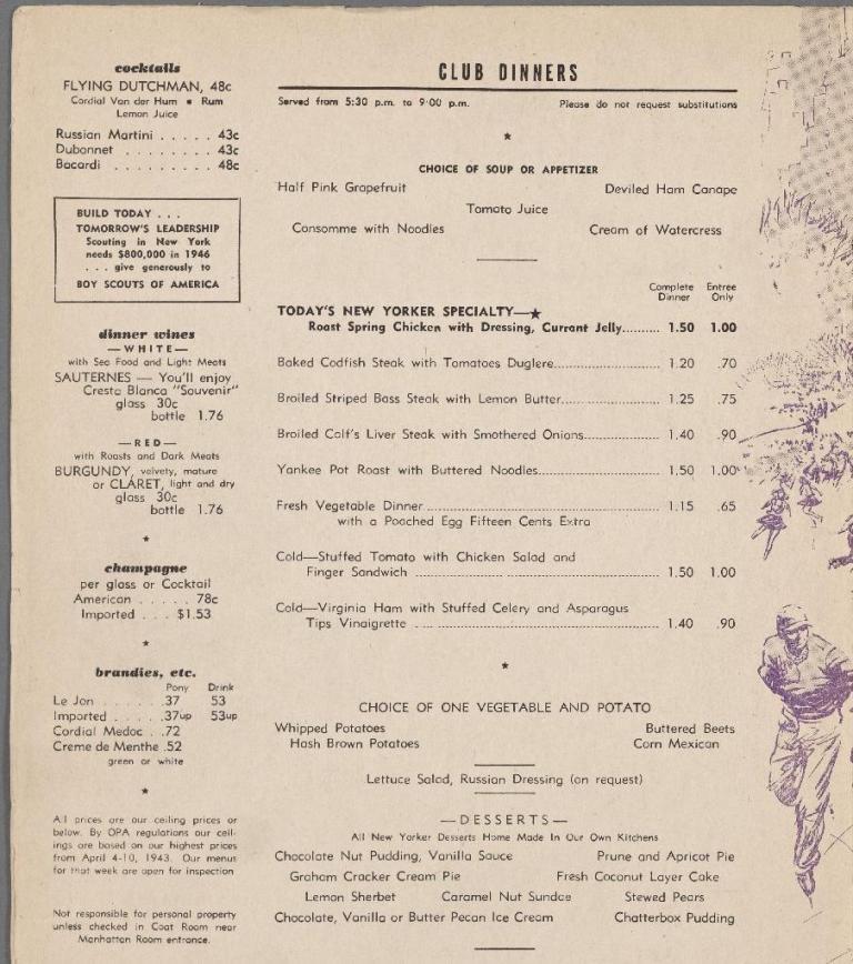 Меню 1949 - 2-